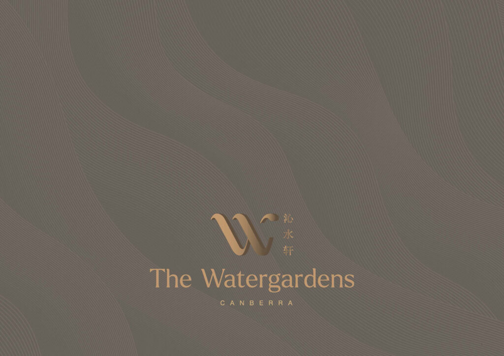 the-watergardens-at-canberra-condo-brochure-cover-page-canberra-drive-singapore